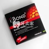 贺利氏Heraeus Kulze iBond® SE自酸蚀粘结剂 光固化第七代升级版粘结剂