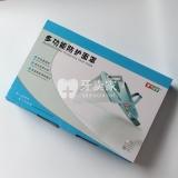 上海宣宇多功能防护面罩