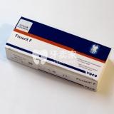 VOCO Fissurit® F 菲苏茵光固化窝沟封闭剂