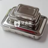不锈钢有盖方盘(有孔)消毒盘304不锈钢材质