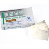 上海医疗 银合金焊 焊片