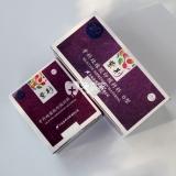 日进紫荆牙科硅橡胶印模材料