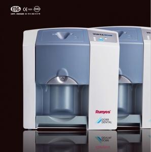 迪尔 DS630 牙科X射线胶片扫描仪 牙片宝(原装进口)