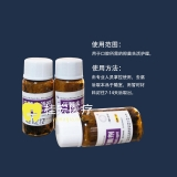 牙髓失活抑菌膏(慢失活剂)