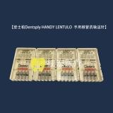 登士柏Dentsply   HANDY LENTULO® 手用根管药输送针