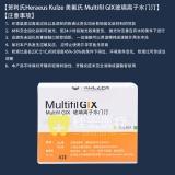 贺利氏Heraeus Kulze 美氟氏 Multifil GIX玻璃离子水门汀