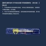 康桥 康桥齿科 牙科刮治器/牙周病器械包(单支装)