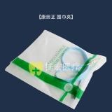 康田正 围巾夹