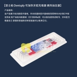 登士柏 Dentsply 可加热牙胶充填器 携热加压器