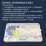 杭州新亚 标准型/Ⅲ类 传动型网底直丝弓托槽 传动托槽