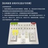 杭州新亚 全程式化直丝弓托槽 燕尾槽沟底直丝弓
