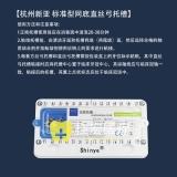 杭州新亚 标准型网底直丝弓托槽