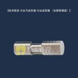 杭州新亚 方丝弓成形器 方丝成型器 (全钢高精度)
