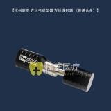 杭州新亚 方丝弓成型器 方丝成形器 (普通合金)