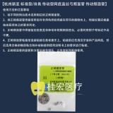 杭州新亚 标准型/Ⅲ类 传动型网底直丝弓颊面管 传动颊面管