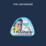 T4K 儿童牙齿矫治器