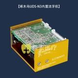 啄木鸟UDS-N3内置洁牙机 (内置机不含安装服务费)