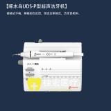 啄木鸟UDS-P型超声洁牙机