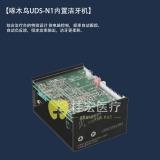 啄木鸟UDS-N1内置洁牙机(内置机不含安装服务费)