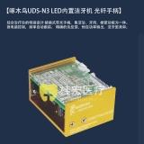 啄木鸟UDS-N3 LED内置洁牙机 光纤手柄(内置机不含安装服务费)