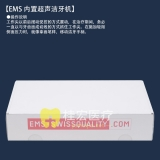 EMS 内置超声洁牙机