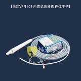 维润VRN I 01 内置式洁牙机 连体手柄