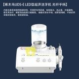 啄木鸟UDS-E LED型超声洁牙机 光纤手柄