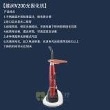 维润VRN V200光固化机