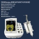 得悦Denjoy 根管治疗仪RCTI-DY(II)型