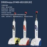 得悦Denjoy DY400-6型光固化机