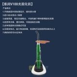 维润V100 光固化机
