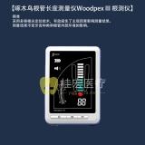 啄木鸟根管长度测量仪Woodpex III 根测仪