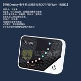 得悦Denjoy 电子根尖测定仪ROOT PI(iFive)根测仪