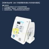 VDW BeeFill® 2in1 牙胶根管充填仪 热牙胶充填机