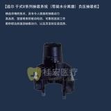 迪尔 干式V系列抽吸系统(带凝水分离器)负压抽吸机