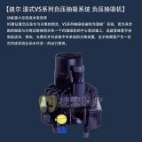迪尔 湿式VS系列负压抽吸系统 负压抽吸机
