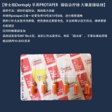 登士柏Dentsply 手用PROTAPER® 镍钛治疗锉  大锥度镍钛锉