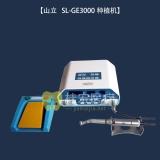 SL-GE3000 种植机