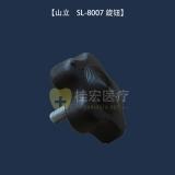 SL-8007 旋钮