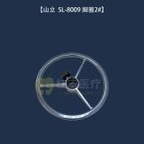 SL-8009 脚圈2#