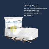 牙周治疗仪  PT5